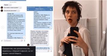 Модель Виктория Гуйвик публично обвинила фотографа Марата Сафина