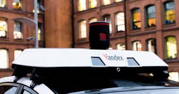 «Яндекс» спроектировал собственные датчики для беспилотных автомобилей