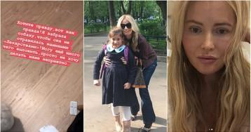 12-летняя дочь Борисовой пожаловалась на жизнь с матерью