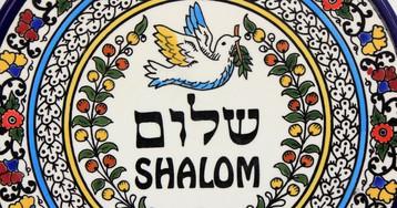 Что значит слово «шалом»? Песня, Шолом-Алейхем и «шабат шалом»