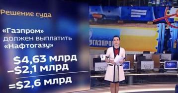 Путин согласился выплатить $3 млрд Украине