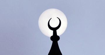 Pakistan Sentences Professor to Death for 'Blasphemy' Against Islam