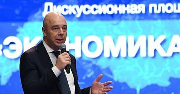 Силуанов назвал причины роста реальных доходов населения в 2019 году