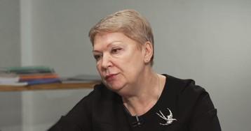 Министр просвещения исключила уроки полового воспитания в школах