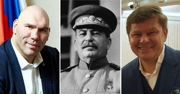 Сталин - трус и преступник? Российские спортсмены поругались из-за вождя