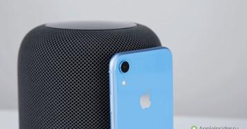 А что если бы не было iPhone XR?