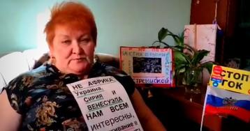 Следствие прекратило дело об оправдании терроризма против челябинской пенсионерки