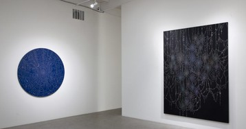 """Showing: Kelsey Brookes – """"PERCEPTION  & HALLUCINATION"""" @ Quint Gallery"""