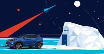 Футуристическая «комета» Hyundai «приземлится» в Парке Горького
