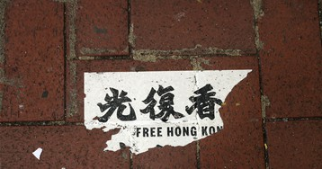 The Hong Kong protests continue in a video game proxy war on Grand Theft Auto