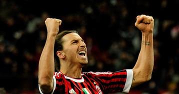 Ибрагимович вернулся в «Милан». Хотя ему уже 38!