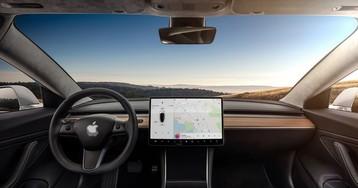 Так Apple делает свой автомобиль или нет?