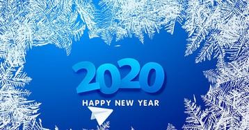 Фореве элон 2019/2020 (встреча NY2020 в сети)