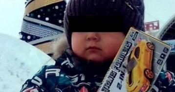 В Башкирии пропавшего двухлетнего мальчика нашли у отца