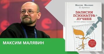 23 ответа о депрессии от профессионального психиатра Максима Малявина (dpmmax)