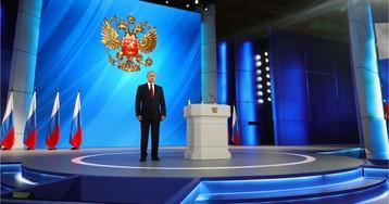 Дал денег, изменил госстрой. Что мы поняли из послания Путина