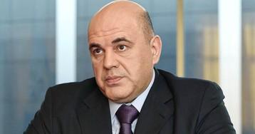 Новым премьер-министром станет глава ФНС Михаил Мишустин - Путин
