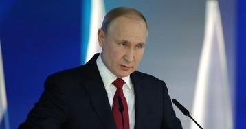 """""""Ни при каких обстоятельствах"""". Что Путин говорил о поправках к Конституции раньше"""