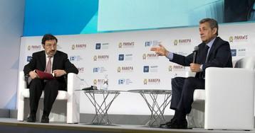 XI Гайдаровский форум: итоги второго дня