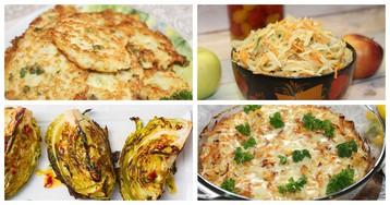 5 вкусных и полезных блюд из капусты
