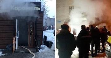 ЧП в хостеле в Перми: прорвало трубу с кипятком, пятерых спасти не удалось