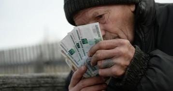 Власти предложили снизить пенсионный возраст многодетным отцам