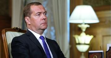 Медведеву нашли офис в особняке Арсения Морозова на Воздвиженке