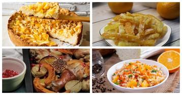Оранжевое настроение: 5 ярких блюд с апельсинами