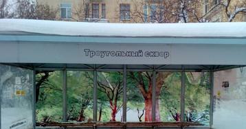 Автобусные остановки в Березниках