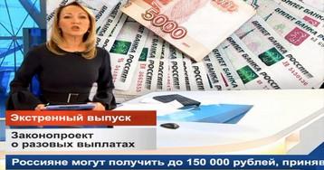 «Потерять миллион - обычное дело». Новые уловки интернет-жуликов в России