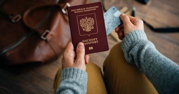 Загранпаспорт нового образца в 2020 году: как оформить и что нужно