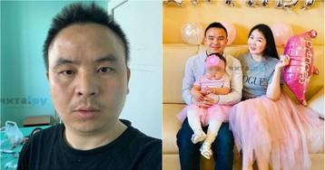 Китаец с коронавирусом пожаловался на ужасные условия в российской больнице