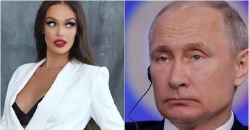 Водонаева ответила Путину после «истории с маткапиталом»