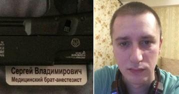 В Рунете вычислили медбрата, писавшего, что отключает пациентов от ИВЛ