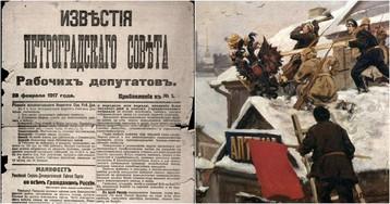 Февральская революция 1917 года: причины, события и итоги - кратко