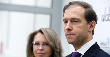 Мантуров засудил соседку, которая затопила его кабинет