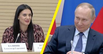 «Интересная книга». Исинбаева призналась, что раньше не читала Конституцию РФ