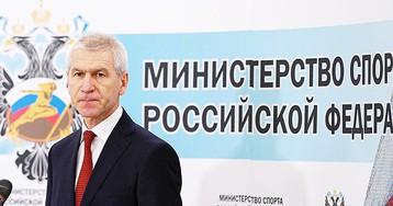 Министерство спорта РФ выступило с заявлением по поводу дисквалификации Устюгова и Слепцовой