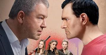 «Война семей»: сериал о том, как поссорились Робак с Бероевым. Рецензия