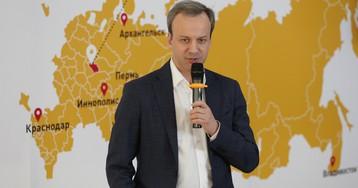 Конкурс инновационных проектов Open Innovations Startup Tour впервые состоялся в Иваново
