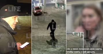Кировчанка сбежала от таксиста с заправки на его машине