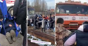 Москвичи выступили против высотки в своем районе и получили жeсткий отпор