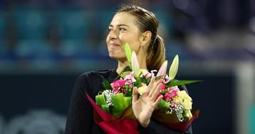 Мария Шарапова завершила карьеру. ФОТО, биография и личная жизнь чемпионки