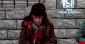 Ефремов получил перелом ребра на даче в Юрмале