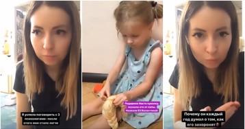 Блогер Диденко заявила, что ей стало лучше после помощи психологов