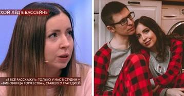 Блогер Екатерина Диденко оправдалась на ток-шоу и упрекнула врачей