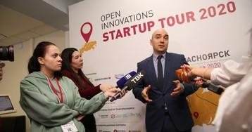 Объявлен лучший проект на Open Innovations Startup Tour в Красноярске