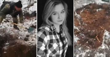 """Под Рязанью найдено тело девушки, чье убийство связали с делом """"Сети"""""""