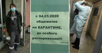 Коронавирус проник в Петербург: болезнь привез студент-итальянец