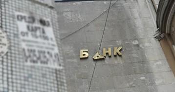 10% российских банков могут исчезнуть. Кто в зоне риска?